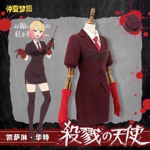 Angels of Death Catherine Ward School Uniform Cosplay Costume Outfit