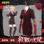 Load image into Gallery viewer, Angels of Death Catherine Ward School Uniform Cosplay Costume Outfit