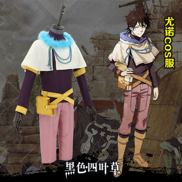 Anime Black Clover Cosplay Costume Yuno Men Cosplay Costume