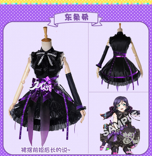 Lovelive!! After School Activity 3 Nozomi Tojo cosplay costume Lolita Dress