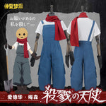 Load image into Gallery viewer, Angels of Death Eddie Edward Mason Cosplay Costume Outfit