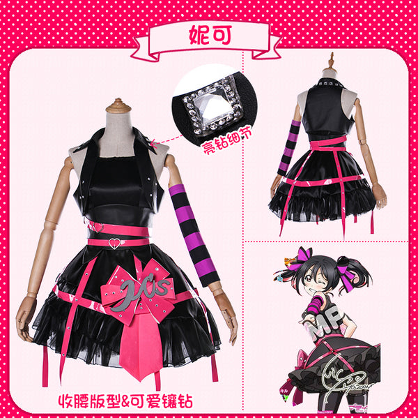 Copy of Lovelive!! After School Activity 3 Nico Yazawa cosplay costume Lolita Dress