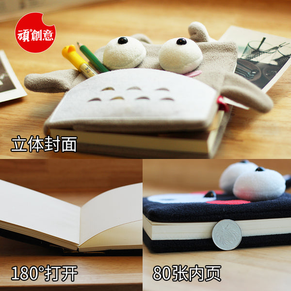 Totoro No Face Spirited Away notebook stationery suede plush diary book cute notepad blank handbook