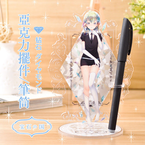 Houseki no Kuni Diamond Acrylic Stand Single Pen container Land of the Lustrous