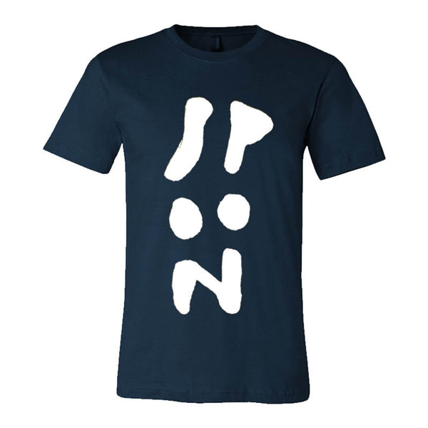 2014 LOGO NAVY T-SHIRT