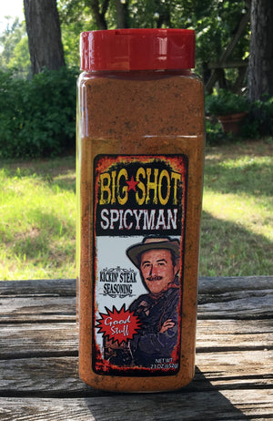 Kickin' Steak Seasoning - 23 oz (652g)