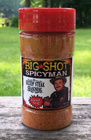 Kickin' Steak Seasoning - 5.2 oz (147g)