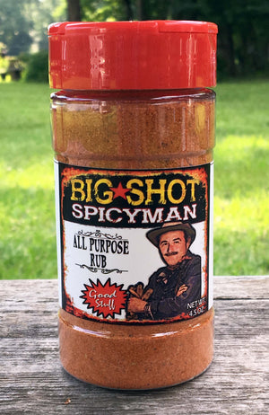 All Purpose Rub - 4.5 oz (128g)