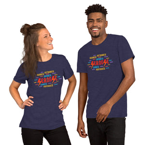 Short-Sleeve Unisex T-Shirt---Seanese Languages---Click for more shirt colors