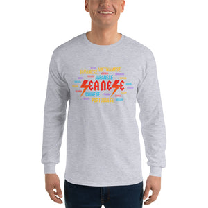 Men's Long Sleeve Shirt---Seanese Languages---Click for more shirt colors