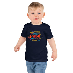 Toddler Short sleeve kids t-shirt---Seanese Languages---Click for more shirt colors
