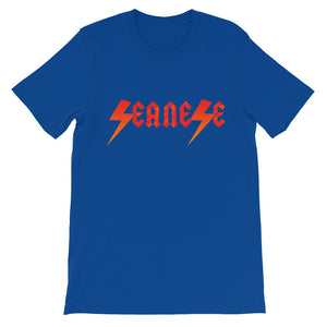 Unisex short sleeve t-shirt--Seanese Brand---Click for more shirt colors