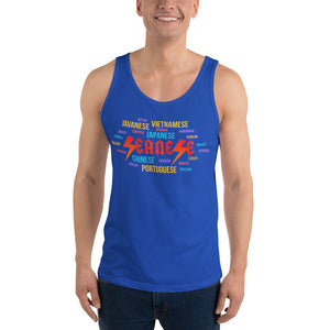 Unisex Tank Top---Seanese Languages---Click for more shirt colors