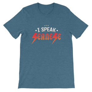 Short-Sleeve Unisex T-Shirt---I Speak Seanese---Click for more shirt colors