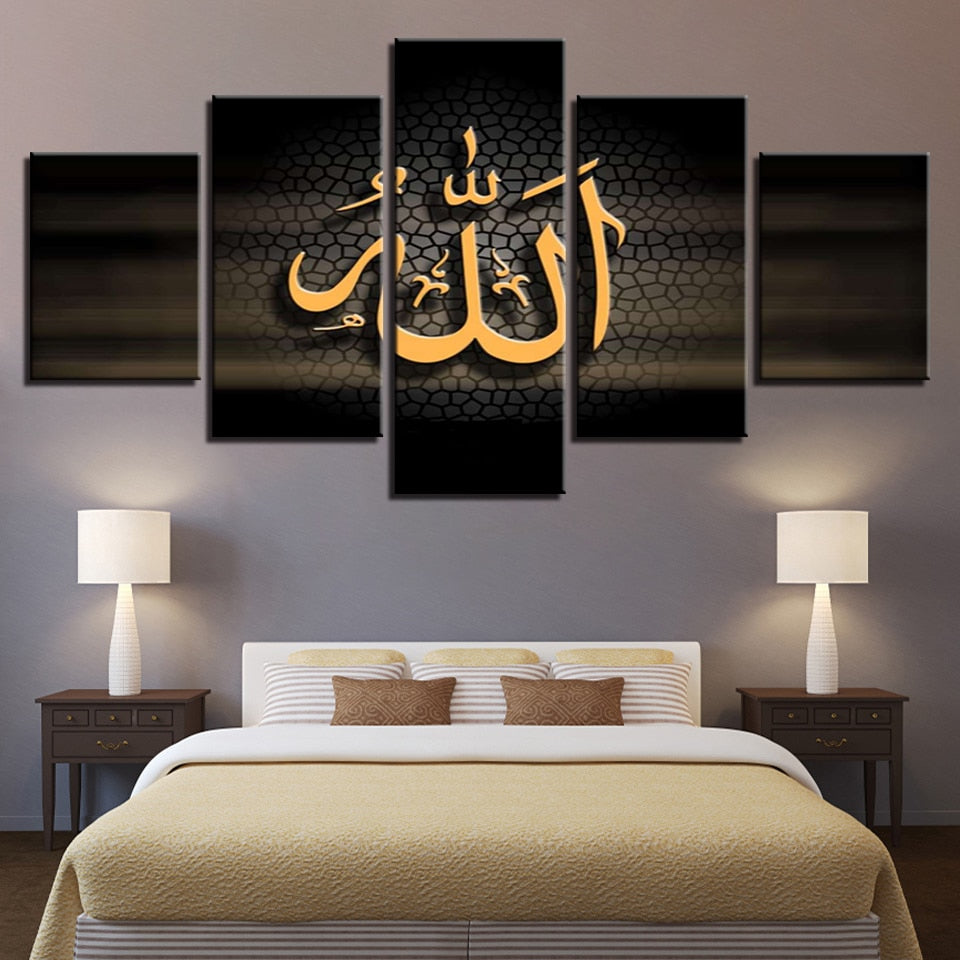 Islamic Calligraphy Canvas Print 5 Pieces