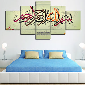 Islam Calligraphy Canvas Print 5 Pieces