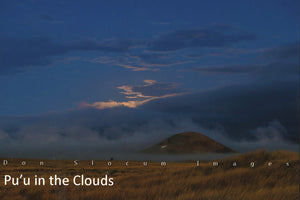 Pu'u in the Clouds by Don Slocum