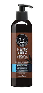 Hemp Seed Bath & Shower Gel