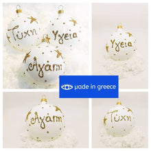 Load image into Gallery viewer, Glass Baubles with Christmas Wishes IN STOCK NOW