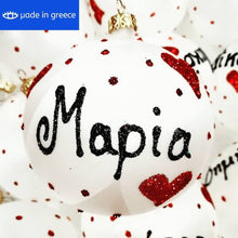 Load image into Gallery viewer, Glass Baubles Personalised Names