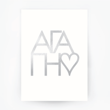 Load image into Gallery viewer, Agapi Typography Print