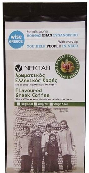 Aromatic Greek Coffee
