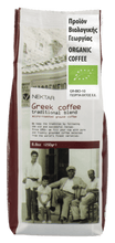 Load image into Gallery viewer, Organic Greek Coffee