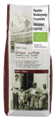 Organic Greek Coffee