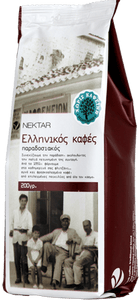 Traditional Greek Blend