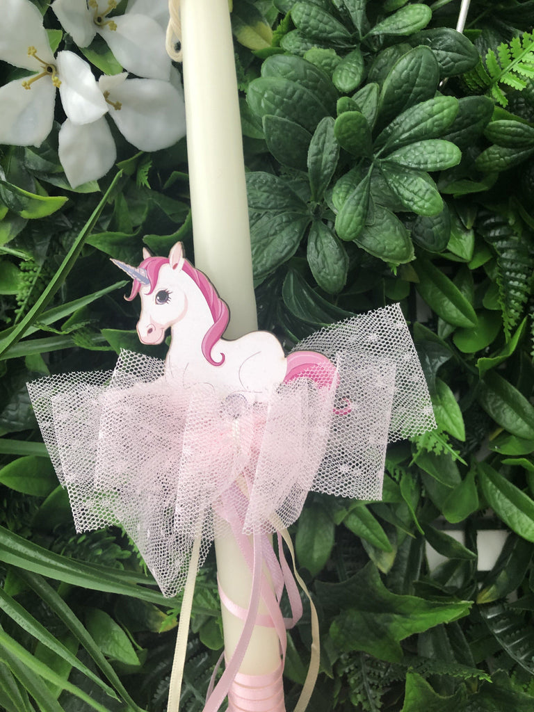 Easter Candle Keyring