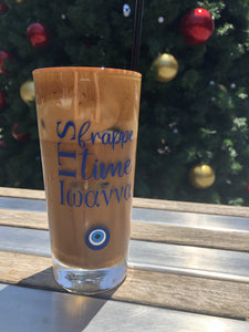 Frappe Glass Personalised