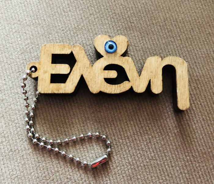 Evil Eyes Home Decor and Personalised