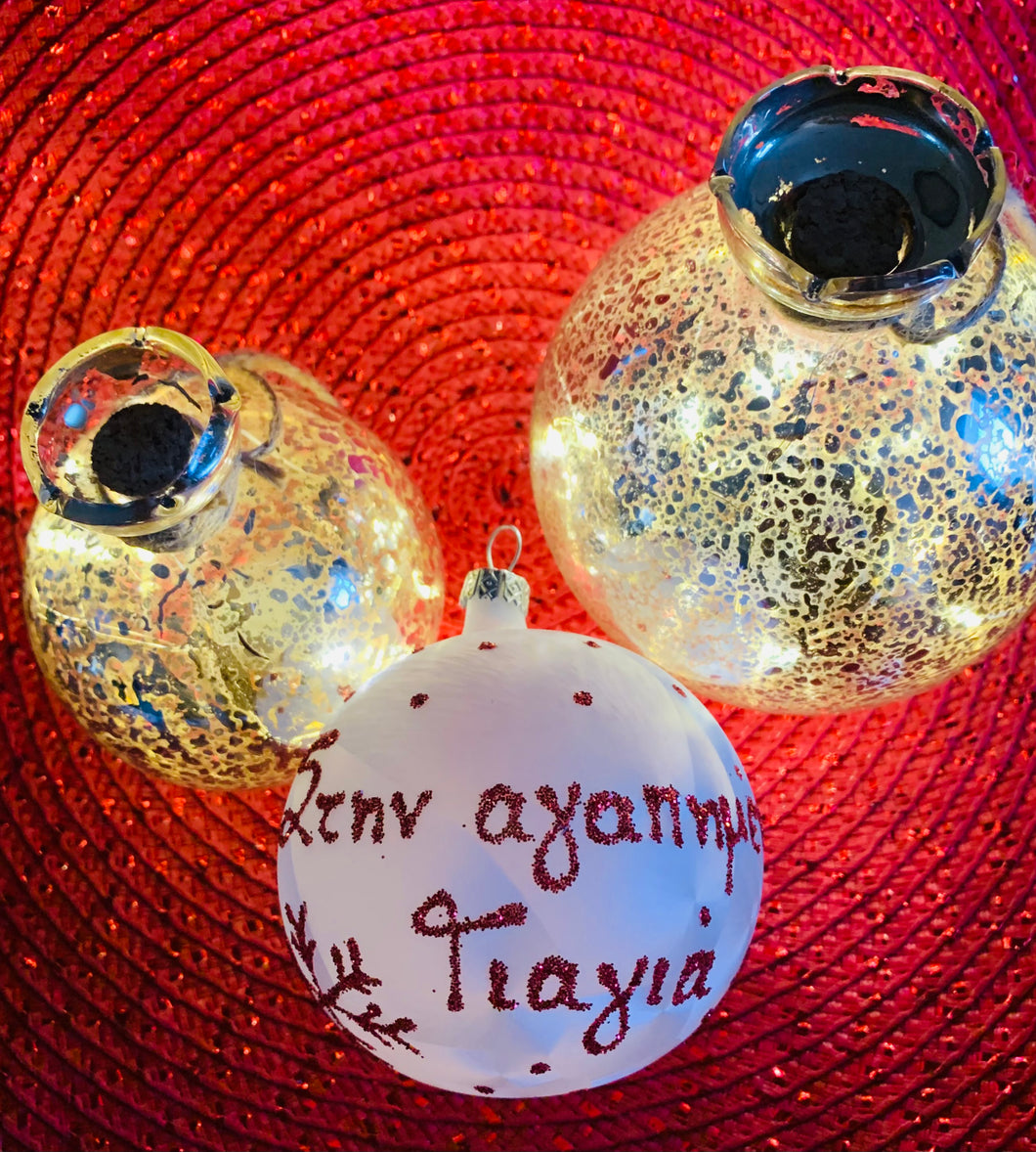Glass Baubles for Παππου Γιαγιά IN STOCK NOW