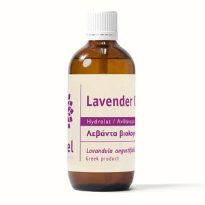 Organic Greek Lavender Hydrolat 100ml