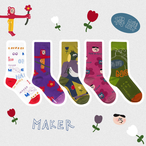 Harajuku Kawaii Japanese Pastel Graphic Socks