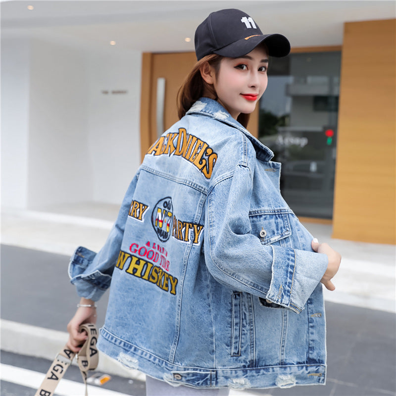 Loose Hong Kong style ins embroidered jacket