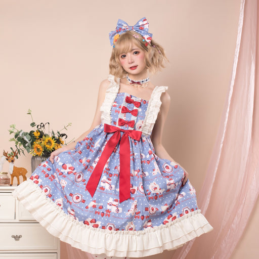 Lolita  Sweet and lovely strawberry milk jug JSK soft girl suspender skirt