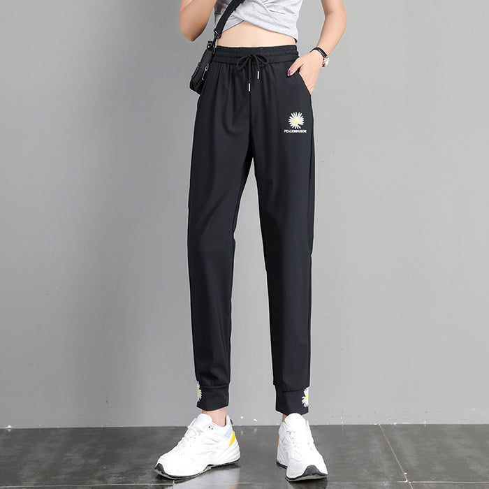 High-waist loose-fitting casual lantern daisy pants