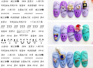 Nail Sticker - Design F3154
