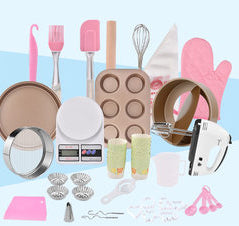 bakeware set Baking  35PCS cake whisk electronic scales pizza mold  cup flour sieve gloves egg dispenserbakingware toolsbakeware set Baking  35PCS cake whisk electronic scales pizza mold  cup flour sieve gloves egg dispenserbakingware tools