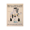 Diana Vreeland. The Modern Woman