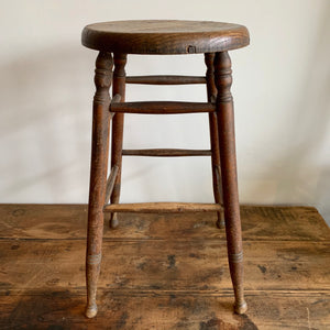 Wooden Stool #2