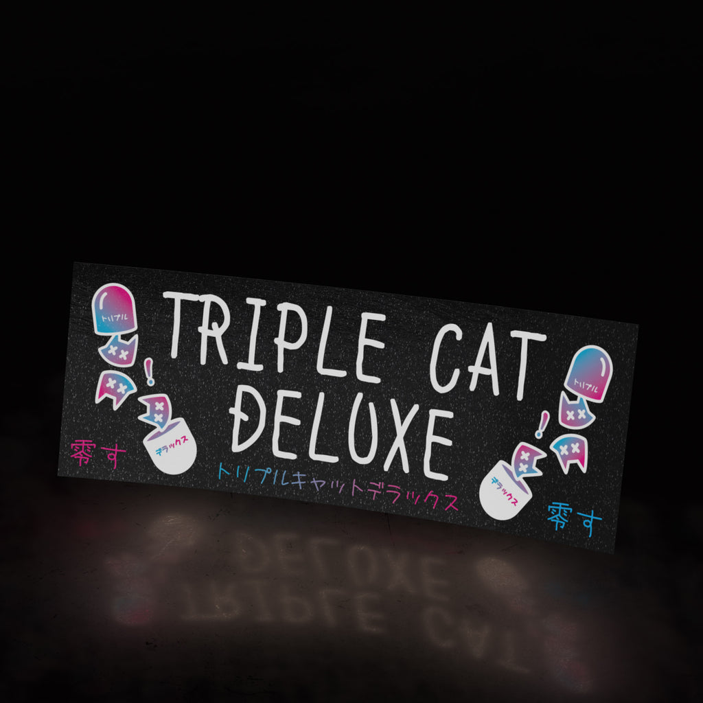 triple cat sPill (sticker) - triple cat deluxe