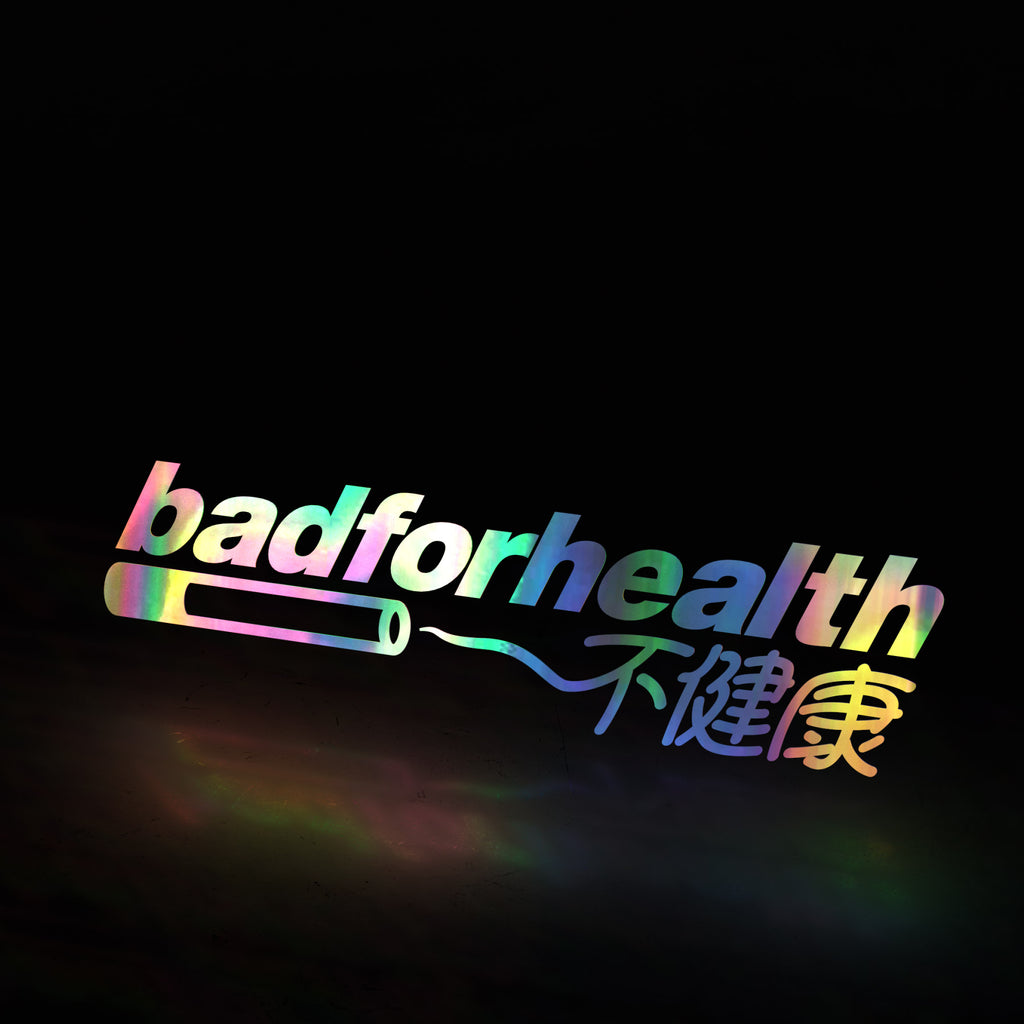 bad for health cig (decal) - triple cat deluxe