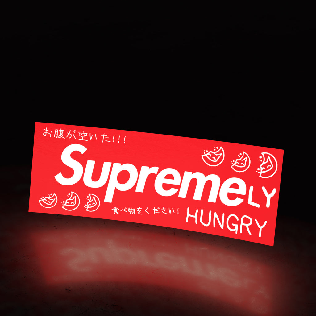 supremely hungry (sticker) - triple cat deluxe
