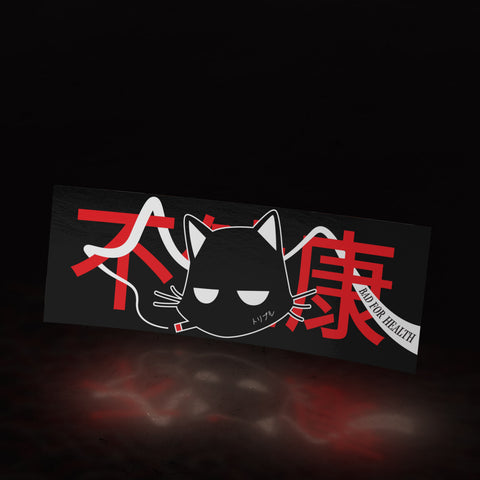rebel kanji bfh box (sticker) - triple cat deluxe