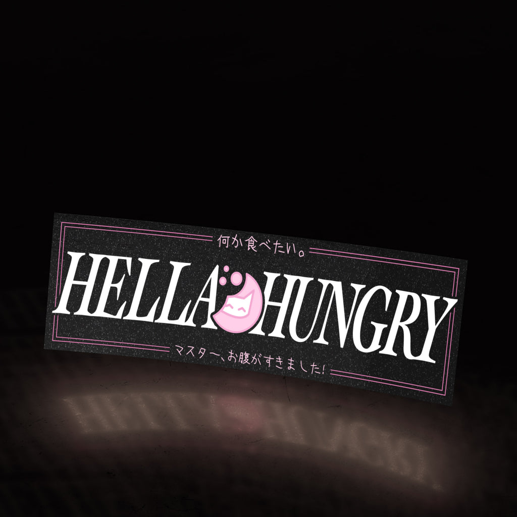 hella hungry (sticker) - triple cat deluxe