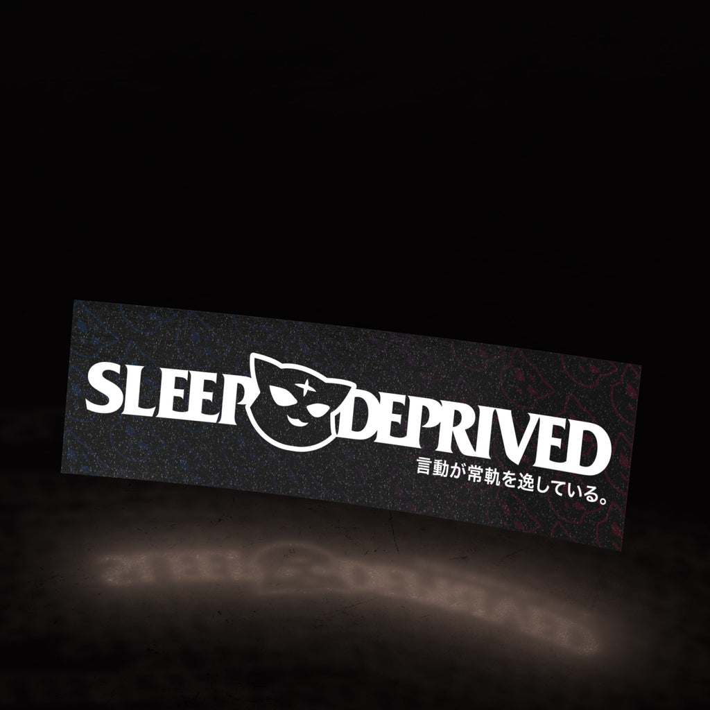 sleep deprived box logo (sticker) - triple cat deluxe
