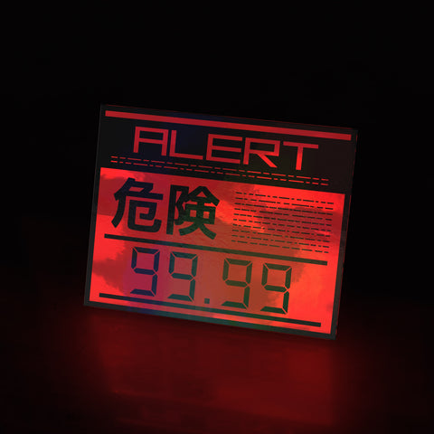 alert phase - metal gear (sticker)