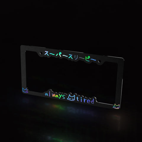 always tired - license plate frame (black frame/oil slick text)